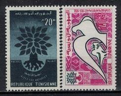 TUNISIE      N°  YVERT  502/503     NEUF AVEC CHARNIERE      ( Char 4/C ) - Tunisia