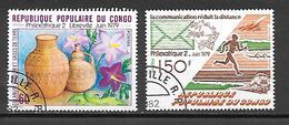 TIMBRE OBLITERE DU  CONGO BRAZZA DE 1979 N° MICHEL 678/79 - Congo - Brazzaville