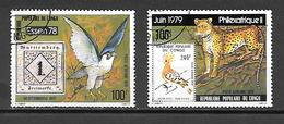 TIMBRE OBLITERE DU  CONGO BRAZZA DE 1978 N° MICHEL 652/53 - Congo - Brazzaville