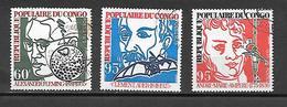 TIMBRE OBLITERE DU  CONGO BRAZZA DE 1975 N° MICHEL 502/04 - Congo - Brazzaville
