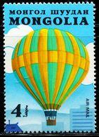 MG0735 Mongolia 1982 Hot Air Balloon S/S 1V MNH - Mongolia