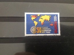 Oeganda / Uganda - 50 Jaar Internationale Samenwerking (1200) 2005 - Oeganda (1962-...)