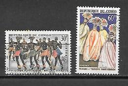TIMBRE OBLITERE DU  CONGO BRAZZA DE 1964 N° MICHEL 45/46 - Congo - Brazzaville