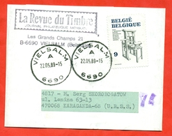 Belgium 1988. Printing Press.Parcel Post From The Brochure. - Belgium