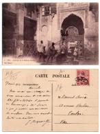 (Maroc) 093, Fez, Bringau 2, Intérieur De Medersa Sehrige - Fez