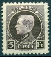 COB 215* Petits Montenez 5F. - 1921-1925 Small Montenez