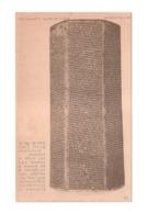 Vintage Postcard - Cylinder Of Sennacherib, King Of Assyria, At The British Museum, Lot # BMC 17 - Musées