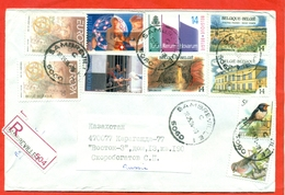 """Belgium 1994. """"Europa"""" And Other Stamps. Registered Envelope Passed The Mail. - Belgium"""
