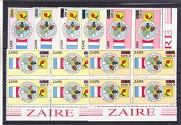 Zaïre - COB 1150 / 56 ** - Bloc De 4 - Avec Surcharge Privée - Drapeaux - Conférence Chefs D'Etat Français Er Africains - Zaïre