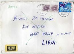 Yugoslavia Letter Via Libya 1988,Avion Label .back Side Libya Stamp.2 Scans - 1945-1992 République Fédérative Populaire De Yougoslavie