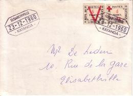REPUBLIQUE DU KATANGA - HISTOIRE POSTALE , FALSIFICATION / INVENTION DE VALEUR KATANGAISE , LIRE DESCRIPTION - 1960 - Katanga