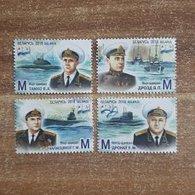 Belarus. 2018. Admirals - Belarus