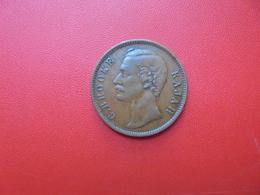SARAWAK (NORTH-BORNEO) ONE CENT 1870. PEU COURANTE ! - Colonies