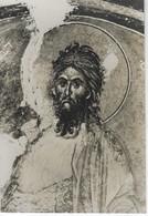 KOSOVO ( Europe ) - Le Monastere De GRACANICA - Jean Baptiste , Fresque 1321 - Kosovo