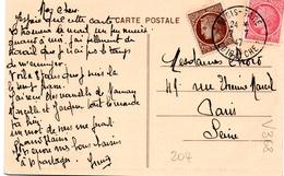 1947 - Caret Postale - 7 Juillet (dernier Jour De Tarif) - Mazelin  (V368) - Postmark Collection (Covers)