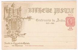 Africa, 1898, Bilhete Postal - Enteros Postales