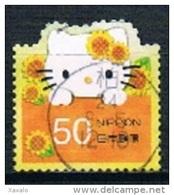 Japan 2012 - Hello Kitty - Self Adhesive Stamps  (50yen) - Gebruikt