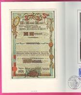 ENCART LUXE SOIE CENTENAIRE DECLARATION INDEPENDANCE USA 1896-1986 AVEC 2 T 1° JOUR FRANCE-USA-STATUE DE LA LIBERTE - Documents Of Postal Services