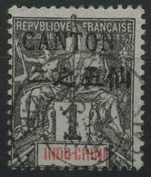 Canton (1903) N 17 (o) - Oblitérés
