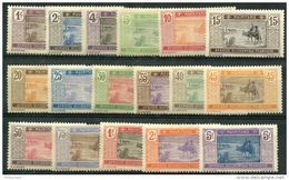 Mauritanie (1913) N 17 à 33 * (charniere) - Mauritanie (1906-1944)