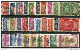 Soudan (1931) N 60 à 88 * (charniere) - Soudan (1894-1902)