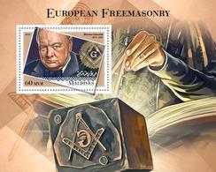 Maldives. 2018 European Freemasonry. (805b) - Sir Winston Churchill