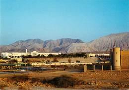 Oman - Sultanate Of Oman - Ghala Showing Royal Hospital - Moderne Grand Format - état - Oman