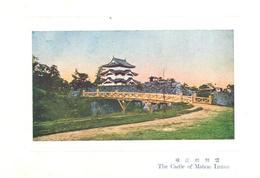 POSTAL     MATSUE -JAPON  -THE CASTLE OF MATSUE IZUMO  ( CASTILLO DE MATSUE IZUMO) - Japón