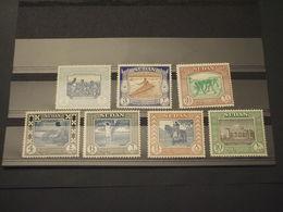SUDAN - 1951 PITTORICA  7 VALORI - NUOVO(++) - Sudan (1954-...)