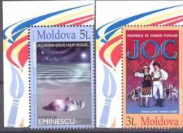 2003.Moldova,  Europa 2003, 2v, Mint/** - Moldavie