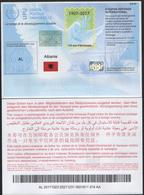 International Reply Coupon - Albania - U.P.U.