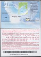 International Reply Coupon - Hong Kong, China - U.P.U.