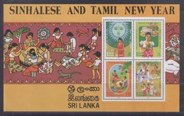 Sri Lanka 1986 Sinhalese And Tamil New Year S/S MNH - Sri Lanka (Ceylon) (1948-...)