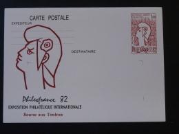 Philexfrance 1982 Bourse Aux Timbres (ex 1) Entier Postal Marianne De Cocteau Decaris Stationery Card - Enteros Postales