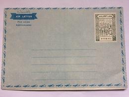 DUBAI - 1964 Air Letter Scout - 20 Np - Dubai