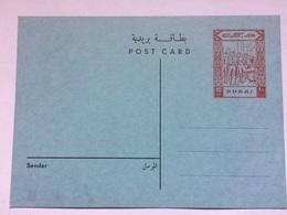 DUBAI - 1964 Post Card Scout - 10 Np - Unused Postal Stationary - Dubai