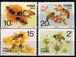 MDI-BK1-015 MINT ¤ CHINA 1993 4w In Serie ¤ BEES - INSEKTEN - INSECTES - INSECTS - INSETTI - INSECTOS - Honeybees