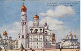 AK 0013  Moscou-Kremlin - Clocher Ivan Veliki Ca. Um 1920 - Russland