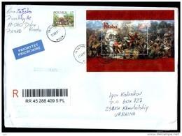 POLAND Polska R-cover, Block Battle Of Grunwald, Knights, Archers, Cossacks - 1944-.... Republik