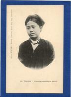 CPA Tonkin Indochine Asie Types Ethnic Non Circulé Femme Annamite - Viêt-Nam