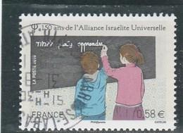 FRANCE 2010 OBLITERE A DATE 150 ANS DE L ALLIANCE ISRAELITE  YT 4502 -                                            TDA251 - France