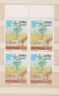 ERITHREE 1996: Bloc De 4 Neufs** - Eritrea