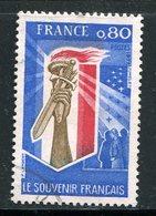 FRANCE- Y&T N°1926- Oblitéré - France