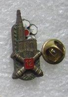 12 éme REGIMENT D'ARTILLERIE          DDDD   050 - Armee