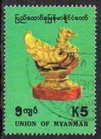 Myanmar SG334 1993 Statuettes 5k Good/fine Used [17/16345/4D] - Myanmar (Burma 1948-...)