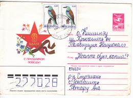 1993 , MOLDOVA , MOLDAVIE ,  MOLDAWIEN ,  MOLDAU , Birds , Postal History , Used Cover - Moldavia