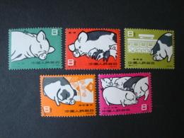 China, Mi.-Nr. 546/50 Gestempelt, Used - 1949 - ... République Populaire