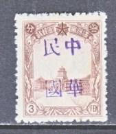 MANCHUKUO  LOCAL  TSITSIHAR  376      ** - 1932-45 Mantsjoerije (Mantsjoekwo)