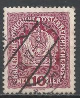 Austria 1916. Scott #148 (U) Austrian Crown * - Oblitérés
