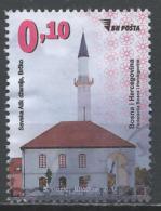 Bosnia & Herzegovina (Muslim Govt) 2014. Scott #714 (U) Sava Atik Mosque, Brcko * - Bosnie-Herzegovine